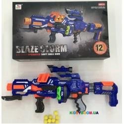 Бластер Blaze Storm с прицелом и ножом Zecong toys ZC7089