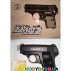 Пистолет СYMA с пульками (H130508716) ZM03