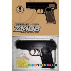 Пистолет СYMA с пульками (H130506731) ZM06