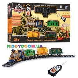 Железная дорога на радиоуправлении Joy Toy JT 0622/40353