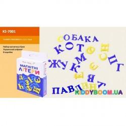 Буквы магнитные «Украинский алфавит» KI-7001