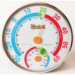 "Термогигрометр ""Кроха. Доктор Комаровский"" 10192 в коробке"
