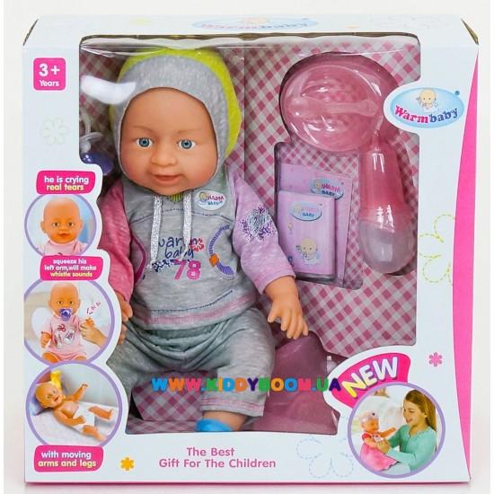 Куклы с функциями