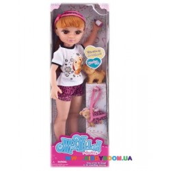 Кукла с питомцем Maylla 88113