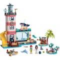 Конструктор Спасательный центр на маяке Lego Friends 41380