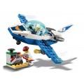 Конструктор Воздушная полиция, патрульный самолет Lego City 60206