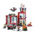 Конструктор Пожарное депо Lego City 60215