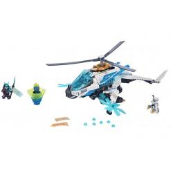 Конструктор Шурилет Lego Ninjago 70673