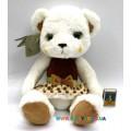 Медвежонок Меджи средний Левеня К406В