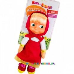 Кукла Маша музыкальная Карапуз MM-8026R