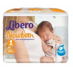 Подгузники Libero Baby Soft 1 (2-5 кг) 30 шт.