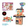 Детская игровая кухня Волшебная кухня Limo toy M 4426 UA посуда, духовка, вода
