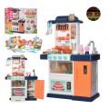 Детская кухня Limo toy WD-R34 с водой (свет, звук, пар) 37 предметов