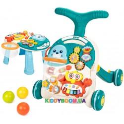 Ходунки каталка игровой центр столик  Веселый Бизиборд  2 в 1 HB0008 Limo toy