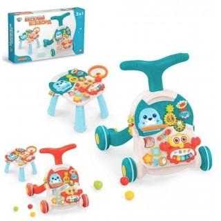 Ходунки каталка игровой центр столик  Веселый Бизиборд  2в1 HB0008 Limo toy