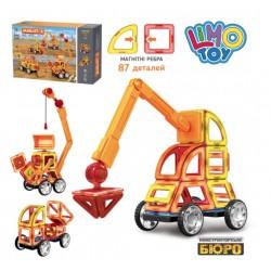 Магнитный конструктор LT6001 Magnistar Limo toy 87 деталей