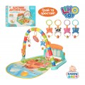 Развивающий коврик для малышей (пианино, музыка, игровая дуга) Limo toy M5469