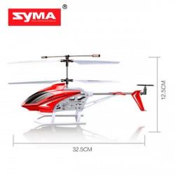 Вертолет Syma S39(S10)