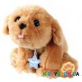 Интерактивная игрушка Ласковый щенок Little Live Pets 28185