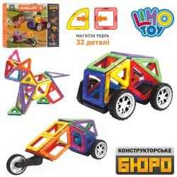 Магнитный конструктор MAGniSTAR LT3006 Limo toy 32 детали