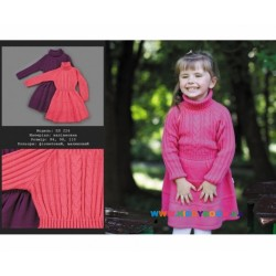 Платье вязаное р-р 86-110 Лютик ПЛ-226