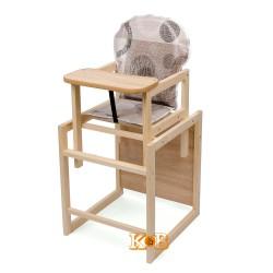 Деревянный стульчик для кормления трансформер Наталка Зайчик бежевый (Круги)