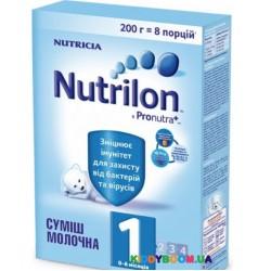 Сухая молочная смесь Nutrilon 1 (0-6 мес) с пребиотиками 200 гр