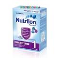 Сухая молочная смесь Nutrilon 1 (0-6 мес) гипоаллергенный 600 гр.