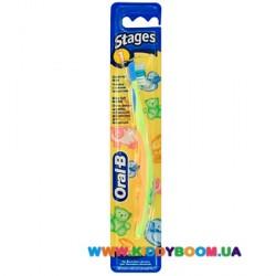 Зубная щетка детская мягкая Stages 1, от 4 до 24 мес. Oral-B 13265517