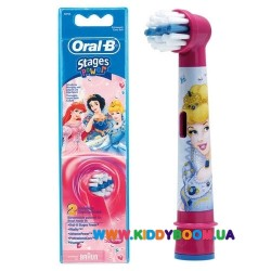 Насадка на электрическую детскую зубную щетку, 2 шт Oral-B EB10