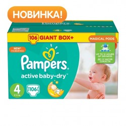 Подгузники Pampers Active Baby Размер 4 maxi (8-14 кг) 106 шт
