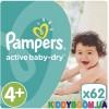 Подгузники Pampers Active Baby Dry 4+ maxi Plus JUMBO PACK (9-16 кг)  62 шт.