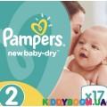 Подгузники Pampers New Baby 2 mini (3-6 кг) 17 шт