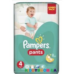 Трусики-подгузники Pampers Pants 4 Maxi (9-14 кг) 52 шт.