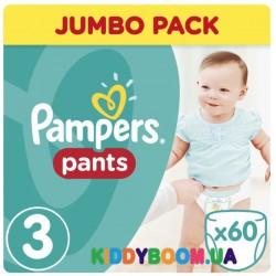 Трусики-подгузники Pampers Pants 3 Midi (6-11 кг) 60 шт