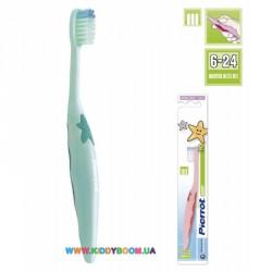 Зубная щетка Baby Pierrot экстра мягкая от 6 до 24 мес Ref.00