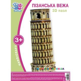 3D пазл Ухтышка Пизанская башня 951093
