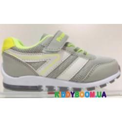 Детские кроссовки Promax (21-25 размеры) 1502-3