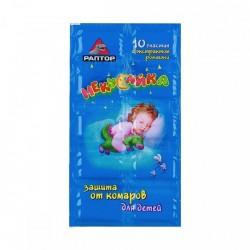 Пластины от комаров РАПТОР Некусайка для детей 10 шт