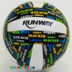 Мяч волейбольный Runway 1101