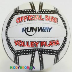 Мяч волейбольный Volley Play Runway 1105