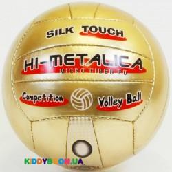 Мяч волейбольный Hi Metalica Runway 5004/5