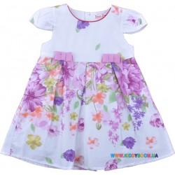 9d4ea2bfc74aa23 Детские песочники. Купить песочники, боди, платья для детей в ...