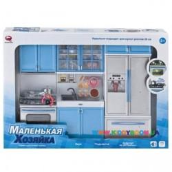 Кукольная кухня Маленькая хозяюшка Qun Feng Toys 26210B/R