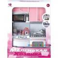 Кукольная кухня Маленькая хозяюшка-2 Qun Feng Toys 26213Р/R