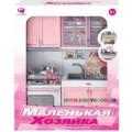 Кукольная кухня Маленькая хозяюшка-3 Qun Feng Toys 26214Р/R