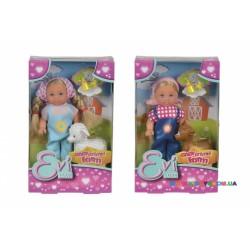 Кукла Эви с домашним животным Steffi &Evi 5737108
