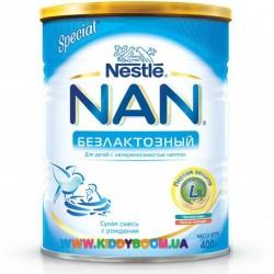 Сухая молочная смесь Nestle NAN Безлактозный 400 гр.