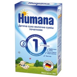 Сухая молочная смесь Humana 1 с пребиотиками 300 гр.