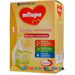 Молочная смесь Nutrica Milupa 1, 600 гр